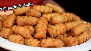 सूजी के इतने टेस्टी और क्रिस्पी स्नैक्स की मेहमान भी पूछें कैसे बनाये? Suji snacks for diwali