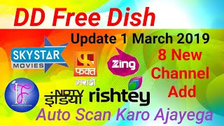 DDFreeDish New Channel List 1 March // Popular Channels Finally OFF // New Channel Add