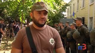 """В суде Черноморска огласили приговор по делу """"2 мая"""""""