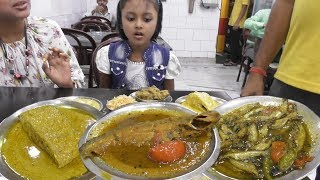 Costly But Delicious -Lunch Time in Agartala -Hotel Shankar - Authentic Bengali Food -Indian Cuisine