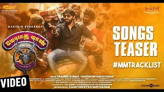 Meyaadha Maan Songs Preview Teaser | Pradeep Kumar, Santhosh Narayanan | Vaibhav, Priya