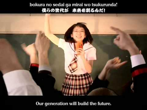 School Rumble Second Term Opening: Sentimental Generation