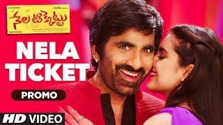Nela Ticket Song Promo | Nela Ticket songs | Ravi Teja, Malvika Sharma | Shakthikanth Karthick