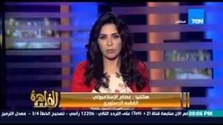 بالفيديو.. «الإسلامبولي» عن تصريح «العجاتي»: لا مصالحة مع الكيانات الإرهابية