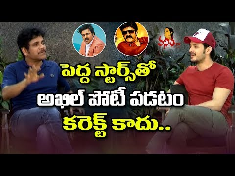 Nagarjuna and Akhil Exclusive Interview || Hello Movie || Ce