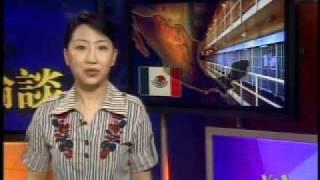 2009-05-17 美国之音新闻 VOA Voice Of America Chinese News
