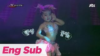 Belly dance Girl - 2NE1 - I am the best 'Belly dance girl, Choi Min-jung'!