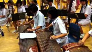 Bengawan Solo - Nan Hua High School Harp and Guzheng Ensemble