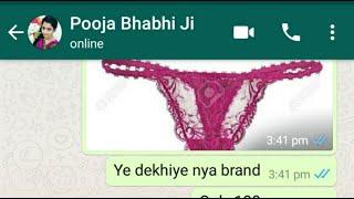 Pooja bhabhi whatsapp chat👙