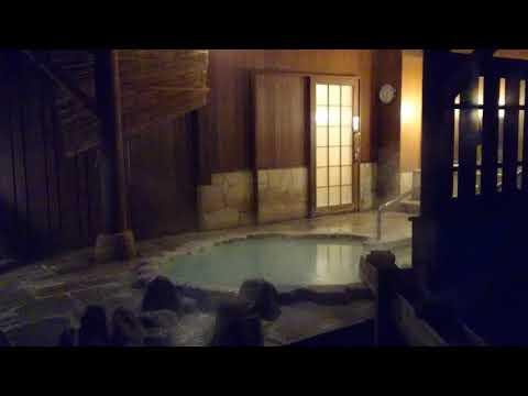 高湯温泉 共同浴場あったか湯貸切風呂