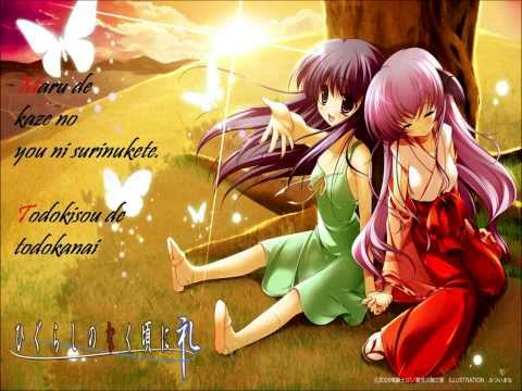 Higurashi No Naku Koro Ni-Dear you (Lyrics)