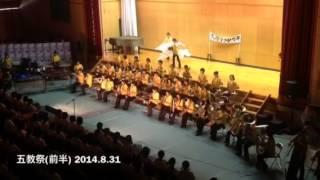 平成26年度五教祭(前半)