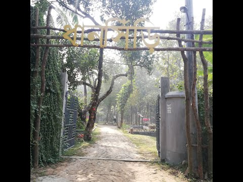 Beautiful Dhanshiri Resort||Gazipur,Pubail || 01741200000,01552453553,01712683783