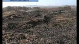 В Украине горят торфяники(, 2011-11-03T22:29:32.000Z)