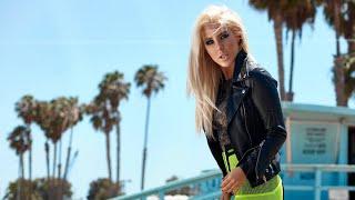Смотреть клип Andrea - Vsichko Mi Vze