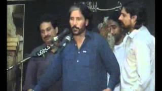 Zakir Malik  Sajid Hussain Rukan majlis 13 Apr Jalsa 2014 Mukhtar 7 bulak Sargodha