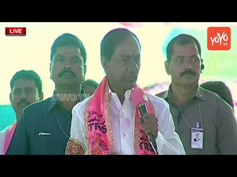 KCR Speech About TRS Governance Against Party Benefits at TRS Plenary 2018 Meeting | YOYO TV