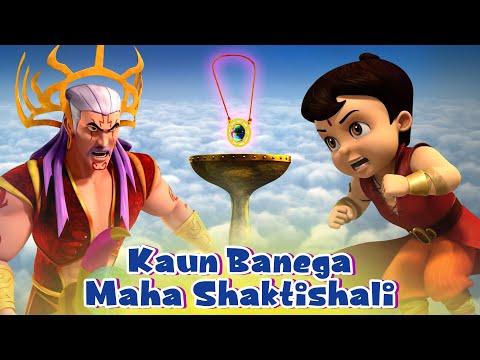 Super Bheem - Kaun Banega Maha Shaktishali? | Cartoons for Kids in Hindi