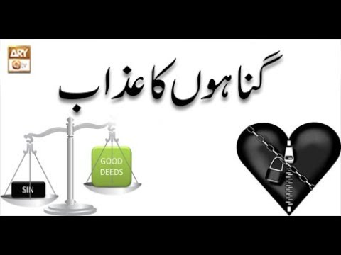 Islami Aqdaar - 5th November 2018 - ARY Qtv