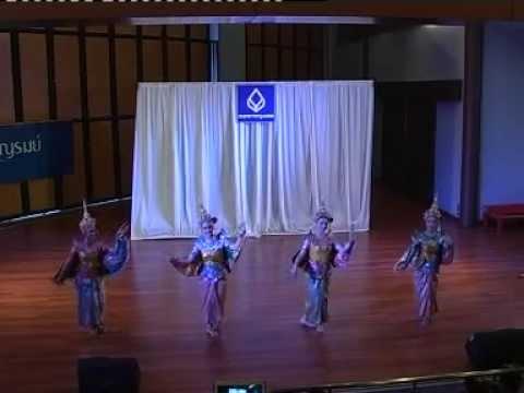 ระบำไกรลาศสำเริง - บ้านรำไทย ดอนเมือง (www.banramthai.com)