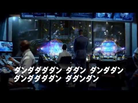 pacific rim karaoke