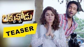 Luckunnodu Movie Teaser || Manchu Vishnu, Hansika, Raaja Kiran