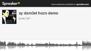 عبد الحليم ay dam3et hozn demo (made with karaoke of egypt 01224919053