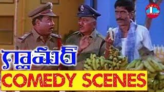 Glomour Telugu Movie Comedy Scenes | Karishma Kotak | Bhavani Agarwal | Aakash