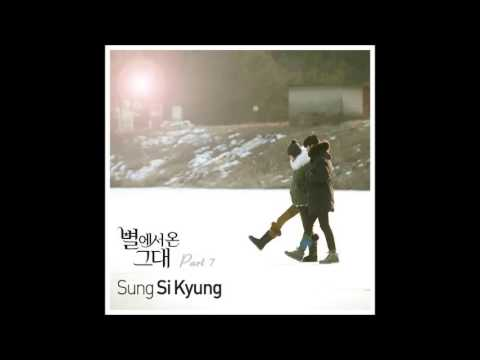[AUDIO DL] Sung Si Kyung (성시경) - 너의 모든 순간 (Every Moment Of You) [You Who Came From The Stars OST]