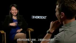 DIVERGENT interview with Theo James