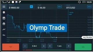 Olymp Trade : Trading in all segments