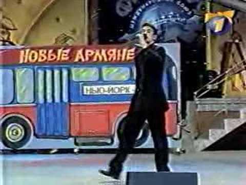 Новые Армяне КВН New Armenians Novie Armyane 1999 Final Priv
