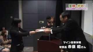 学院HP http://www.pro-mine.jp □問合せ先 TEL 0120-40-7777 【教育35...