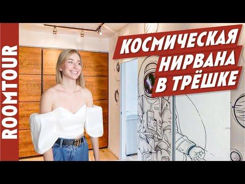 Видео. Электрические камины Dimplex в проекте Ольги Качановой