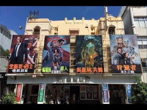 台灣的觀眾們喜歡看什麼電影【對談|半瓶醋|馬可多|陳宥|視體撞擊】