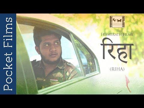 Riha - Drama ShortFilm