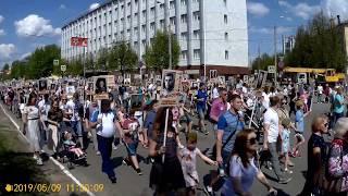 Бессмертный полк 9 мая Йошкар-Ола