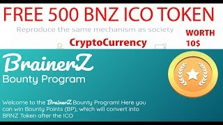 Free 500 Crypto Token | brainerz | Get 500 Tokens Now - Worth 10$ - Upcoming Crypto Currency