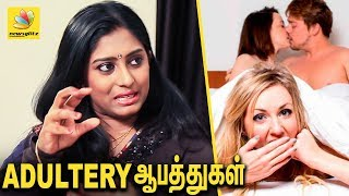 Shocking!: DR. Abilasha on Section 497, Adultery Law