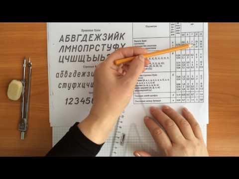 Как писать размеры