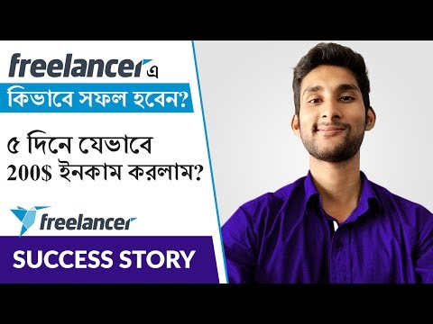 How To Make Money Online Fast With Freelancer.com - A Beginner's Guide