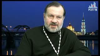 Протоиерей Игорь Петров о Боге (беседа 25 - 2017)