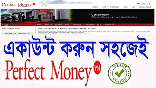 Perfect Money একাউন্ট করুন সহজেই – How to create Perfect Money account Bangla tutorial full