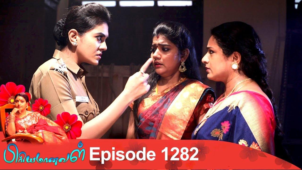 Priyamanaval Episode 1282, 02/04/19