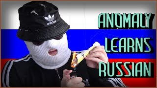 Anomal учит Русский || Anomaly learns Russian