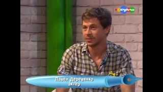 """Павел Деревянко в программе """"Мультстудия"""""""