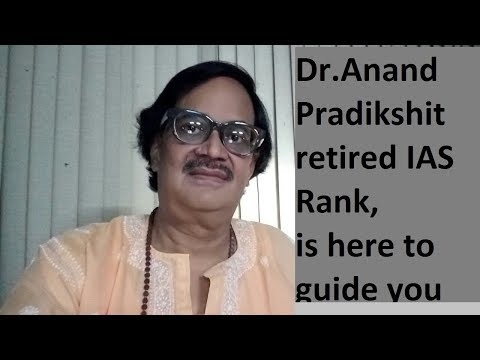BTPUP गाली देने वालों और ट्रोल करने वालों के लिए#Dr.Anand Pradikshit Retired IAS