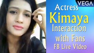 Actress Kimaya Interaction with Fans | FB Live | Vega Entertainment