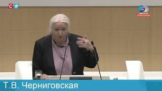 Как выжить в этом мире перемен. Татьяна Черниговская выступила в Совете Федерации thumbnail