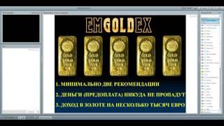 как заработать деньги на золоте